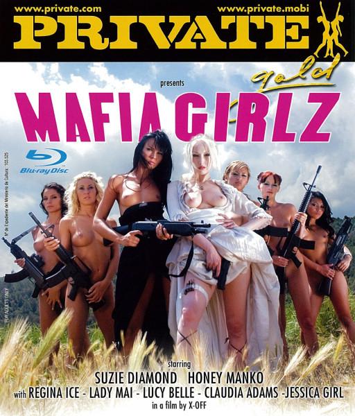 MAFIA GIRLZ [Private Gold] BLU-RAY DISC