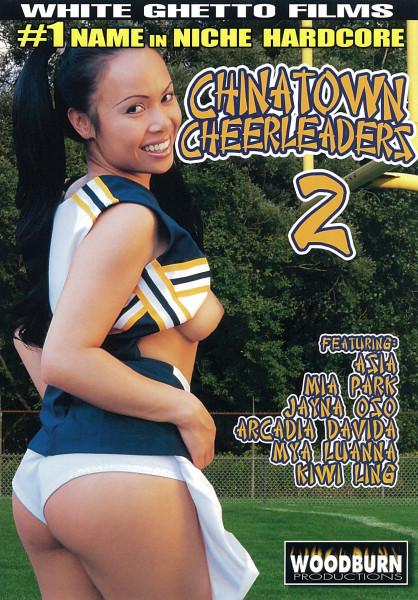 CHINATOWN CHEERLEADERS 2 [White Ghetto Films] DVD