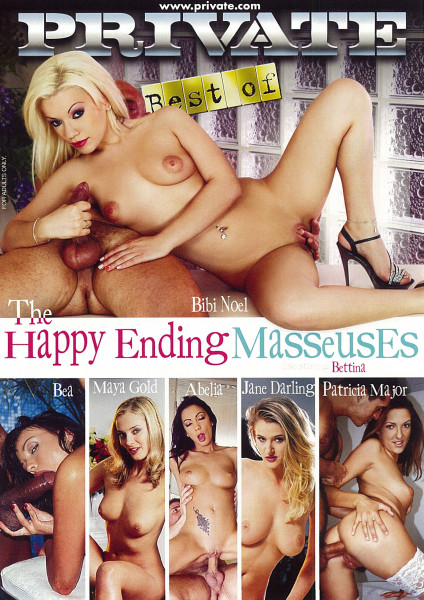 THE HAPPY ENDING MASSEUSES [Best of Private] DVD