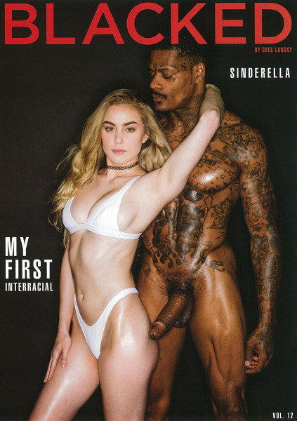 MY FIRST INTERRACIAL 12 [BLACKED] DVD