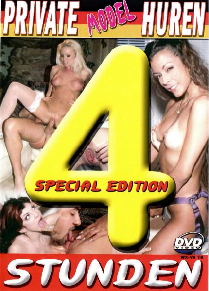PRIVATE MODEL HUREN [Special Edition] DVD