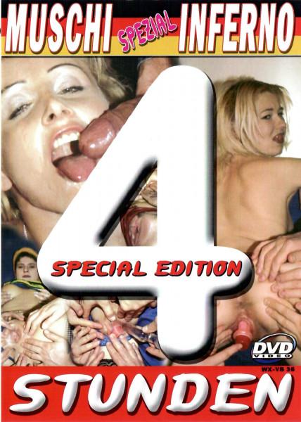 MUSCHI INFERNO SPEZIAL [Special Edition] DVD
